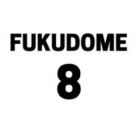 福留孝介がメジャーで成功できなかった4つの理由と阪神の役割とは?