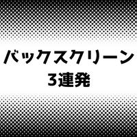 バックスクリーン3連発とは?1985年阪神打線のスタメンや成績と佐野