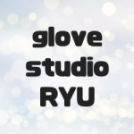 glove studio RYU(グローブスタジオリュウ)とは?松坂大輔も愛用!入手方法や値段も紹介