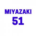 宮崎敏郎とは?彼女や結婚は?守備は?プーさんのコスプレがかわいい?