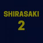 白崎浩之とは?彼女や結婚や子供は?トレードで横浜からオリックスへ!