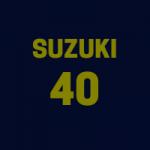 鈴木昴平とは?彼女や結婚や子供は?守備の評価や2019年シーズンは?
