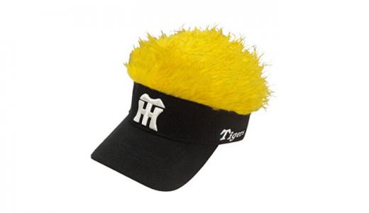 阪神タイガース帽子とは?プレゼントされることも?おすすめ人気4選も紹介