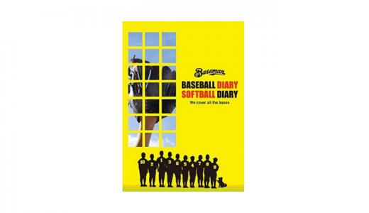 野球ノートとは?内容や使い方や書き方は?ベースマンおすすめ人気3選も!